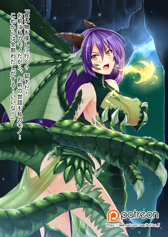 pup monster dragon girl quest What is a princess in bdsm