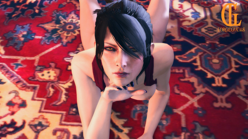 dragon age inquisition The buzz on maggie